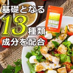 マルチビタミン(約3ヶ月分) ビタミンM ビタミン たばこ 葉酸 ダイエット サプリメント 紫外線 _JH _LH3K