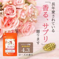 ローズサプリ(約1ヶ月分) 薔薇の香り サプリメント 飲める香水 女子力UP フレグランス 香水 バラ _JB _JH _1K
