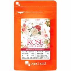 ローズサプリ(3個セット・約3ヶ月分) 薔薇 フレグランス サプリメント _JB _JH _3K【LS3M】