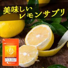 ビタミンC(約3ヶ月分) サプリメント サプリ 美容 健康 乾燥 アスコルビン酸 UV 紫外線 水溶性 ビタミン _JB _JH _3K