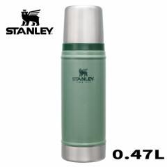 定番 スタンレー STANLEY クラシック真空ボトル 0.47L XSMALL グリーン 10-01228-075