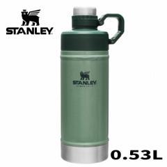 定番 スタンレー STANLEY クラシック真空ウォーターボトル 0.53L グリーン 10-02105-026