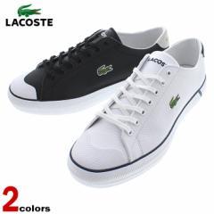 ラコステ LACOSTE スニーカー グリップショット GRIPSHOT 120 5 CMA006M ホワイト/ネイビー(0042) ブラック/オフホワイト(0454)