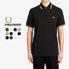定番 フレッドペリー FRED PERRY ティップライン ポロシャツ M12 103 106 120 157 181 186 300 795 C21 H97 M57 M74
