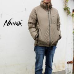 ナンガ NANGA オーロラスタンドカラーダウンジャケット(メンズ) AURORA STAND COLLAR DOWN JACKET コヨーテ COYOTE N1asCY
