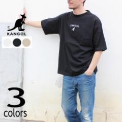 カンゴール KANGOL ベーシック Tシャツ C5130N オフホワイト(10) ブラック(N9) ベージュ(14)