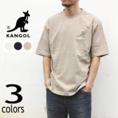 カンゴール KANGOL サガラ刺繍 Tシャツ C5132N オフホワイト(10) ブラック(N9) ベージュ(14)