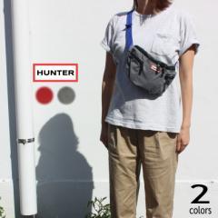ハンター HUNTER オリジナル ナイロン バムバッグ ORIGINAL NYLON BUMBAG UBP7020KBM ミリタリーレッド(MLR) ストラトス(SRA)