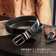 c85af9b8de70 スモール クロコダイル ベルト シャイニング 加工 35mm H.C.P ピン タイプ ブラック ロング 本革 大きい サイズ