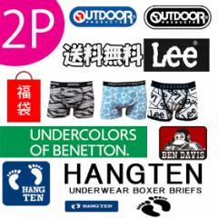 ボクサーパンツ OUTDOOR BENETTON Lee HANGTEN TULTEX GRAFICO アウトドア 【選べるブランド2枚組1000円】ボクサーパンツ
