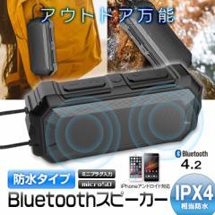 防水 Bluetooth スピーカー Bluetooth4.2 IPX6防水 マイク内蔵 重低音 5Wx2 お風呂 アウトドア iPhone8 X Android
