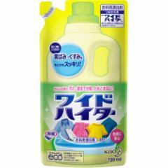 ワイドハイター 漂白剤 詰め替え(720mL)[漂白剤・ブリーチ剤(つめかえ用)]