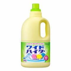 ワイドハイター 漂白剤 大サイズ ボトル(2L)[漂白剤・ブリーチ剤(色がら可能)]