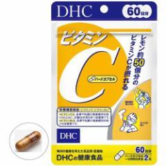 DHC ビタミンC ハードカプセル 60日(120粒)[ビタミンC]