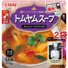 【プチギフト】アジア料理好きの友人に!トムヤムクンスープの素を贈りたい!