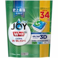 ジョイ ジェルタブ 食洗機用洗剤(54コ入り)[食器洗浄機用洗剤(つめかえ用)]