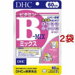 DHC ビタミンBミックス 60日(120粒*2コセット)[ビタミンB群]