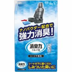 クルマの消臭力 シート下専用 消臭芳香剤 車用 ウォータリースカッシュの香り(300g)[車用 消臭・芳香剤]
