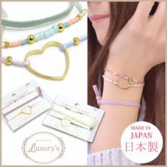 【 メール便 送料無料 】 ブレスレット 日本製  ハート コード ブレス 3本セット Luxurys 細い 華奢 重ねづけ  アイボリー ピンク ブル