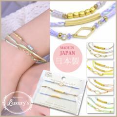 【 メール便 送料無料 】 ブレスレット 日本製  コード ブレス 2way アンクレット 3本セット Luxurys 細い 華奢 重ねづけ イエロー グ