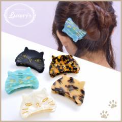 【 送料無料 】 ■ バンス ヘアアクセサリー 小 キャット ネコ ねこ 猫 べっ甲風 マーブル アセチ ゴールド Luxurys