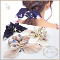 【 メール便 送料無料 】 シュシュ リボン 付き 花柄 ヘアアクセサリー フラワー Luxurys アイボリー ピンク ネイビー