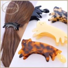 ■ バナナクリップ ねこ ネコ 猫 キャット にゃんこ ヘアアクセサリー ヘアアクセ Luxurys
