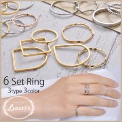 【Max半額クーポン対象品!】セットリング 指輪 6本 セット 華奢 リング 重ね付け ピンキーリング ファランジリング シンプ j3s 母の日
