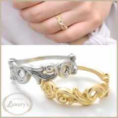 リング 指輪 アラベスク マットゴールド 大人 Luxurys ゴールド シルバー 唐草模様