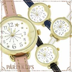 【送料無料】 腕時計 レディース 三日月 夜空 星 ホワイト ピンク ブラック ネイビー 女性 星座 ムーン かわいい 可愛い おしゃれ 小物