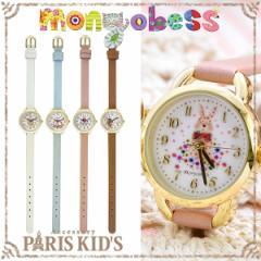 腕時計 レディース モンゴベス 小 mongobess イラスト 動物 アニマル ファッションウォッチ