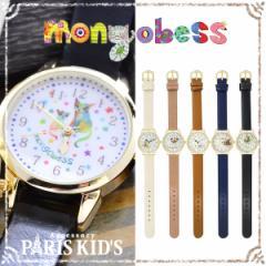 腕時計 レディース モンゴベス 大 mongobess イラスト 動物 アニマル ファッションウォッチ