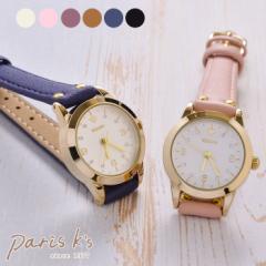 【 メール便 送料無料 】 腕時計 レディース フェイクレザー ハート ラインストーン シンプル ベルト 女性 アイボリー モーヴピンク