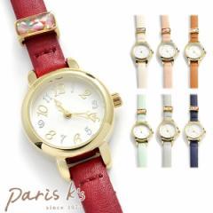 【 メール便 送料無料 】 腕時計 レディース フェイクレザー シンプル パステル シェル 風 ゴールド 大人