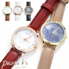 【 メール便 送料無料 】 腕時計 レディース フェイクレザー シェル 風 クラッシュ シンプル ゴールド ピンクゴールド