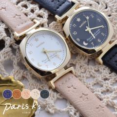 腕時計 ファッションウォッチ レディース フェイクレザー 星 スター 月 ムーン 三日月 ファッション おしゃれ プレゼント