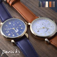 腕時計 ファッションウォッチ レディース フェイクレザー 星 スター 夜空 ゴールド 大人 ファッション おしゃれ プレゼント 送料無料