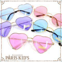 ■【送料無料】 メタル フレーム ハート サングラス ハート型 丸 丸眼鏡 レトロメガネ 丸型 カラーレンズ イベント フェス パーティー