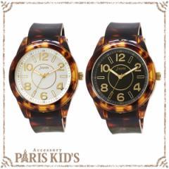 【送料無料】 腕時計 べっ甲柄 ファッション ウォッチ レディース J-AXIS ラバーベルト