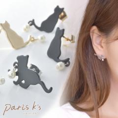 【 メール便 送料無料 】 ピアス ねこ ネコ 猫 シルエット プレート パール メタル 可愛い ゴールド シルバー