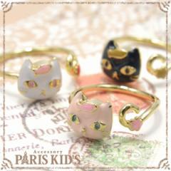【送料無料】お魚にゃんこフェイス リング 指輪 ゆびわ 猫 ねこ ネコ にゃんこ キャット モチーフ ピンク ブラック ホワイト
