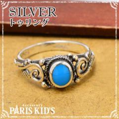 【送料無料】シルバーリング ターコイズブルー ネイティブ オーバルA リング SILVER925 シルバー 指輪 レディース 女性 アクセサリー