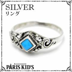 【送料無料】シルバーリング ターコイズブルー ネイティブ スクエア リング SILVER925 シルバー 指輪 女性 レディース アクセサリー