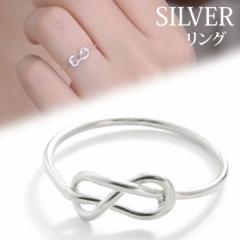 【Max半額クーポン対象品!】リング 指輪 silver925 SILVER シルバーリング シルバー ノットリング ノット 結び目 ツイスト デ j3s 母の