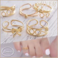 【送料無料】シルバー925 リング ゴールド デザイン トゥリング SILVER 指輪 レディース アクセサリー リボン 華奢 大人 かわいい 可愛い