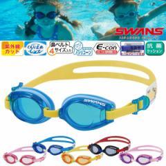 (パケット便200円可能)SWANS(スワンズ)キッズ用スイミングゴーグル SJ-9(3-8才対応/子供用/水中メガネ/水泳/スイミング)