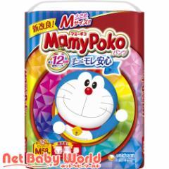 マミーポコ パンツ ドラえもん M 58枚(3個セット)[おむつ Mサイズ パンツ]