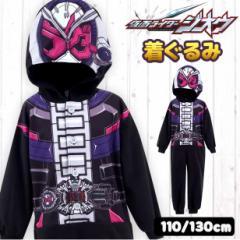 ◆仮面ライダージオウ 着ぐるみ 男の子 ハロウィンキッズ ハロウィンコスプレ子供 仮装 110cm 130cm