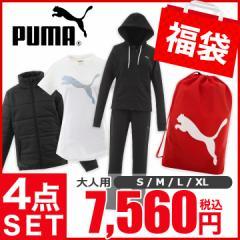 【2019年 予約福袋】プーマ PUMA 2019年 レディース 福袋 中綿ジャケット スウェット上下 半袖Tシャツ   S M L XL