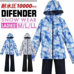 ◆スキーウェア レディース 上下セット 大人用 WINDEX ウィンデックス セパレート 中綿入り 耐水圧10,000mm M L LL